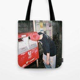 My Hobby Is A Peek. Tote Bag