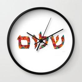 Shalom 12 - Jewish Hebrew Peace Letters Wall Clock