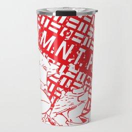 TMNT Pizza Travel Mug