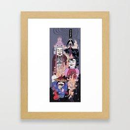 Deity Parade Framed Art Print