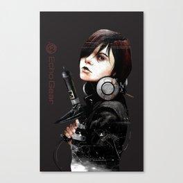 Echo Gear by Vincent Sammy Canvas Print