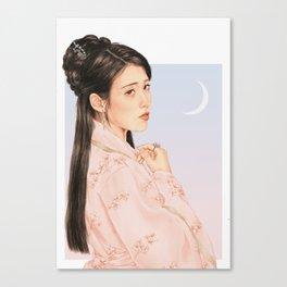 in bloom [iu lee jieun] Canvas Print