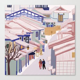 Old Town Kyoto Canvas Print