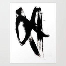 Brushstroke 2   Simple Black And White Art Print