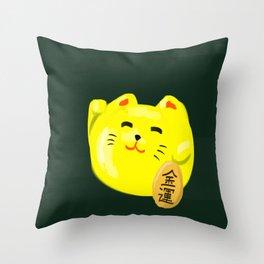 Neko Cat Yellow Throw Pillow