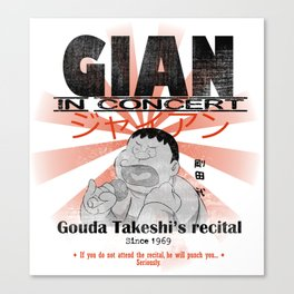 Gian in concert Canvas Print