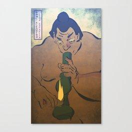 Bake Your Sumo Canvas Print