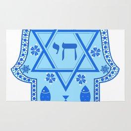 Hamsa for blessings - david shield - blue Rug