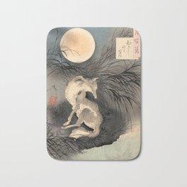 Tsukioka Yoshitoshi - The moon on Musashi Plain Bath Mat