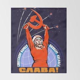 Soviet Propaganda. Yuri Gagarin Throw Blanket