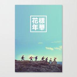 BTS + RUN Canvas Print