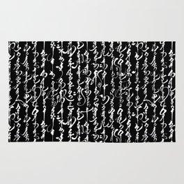 Mongolian Calligraphy // Black Rug
