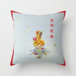 Year of the Rooster 金 雞 祝 福 (with border) Throw Pillow