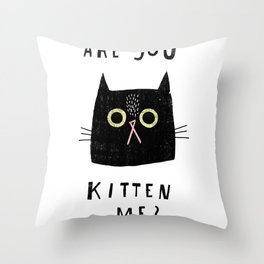 Catisfaction No. 2 Throw Pillow