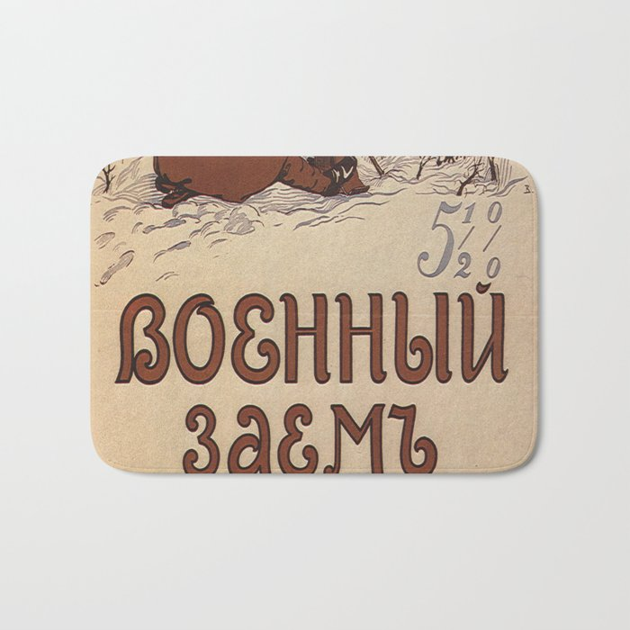 Vintage poster - Russia WWI Bath Mat
