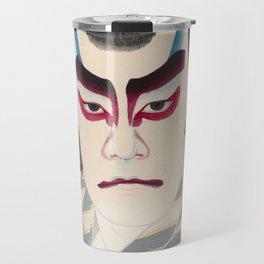 Japanese Ukiyo-e Art Travel Mug