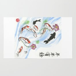 Feng Shui - 9 Lucky Carp Rug