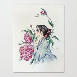 Peonies (Hanbok girls) Watercolor Canvas Print
