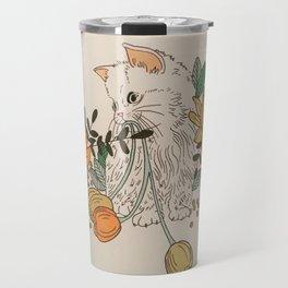 Staring into Space Travel Mug