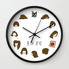 Drowsy Corp Wall Clock