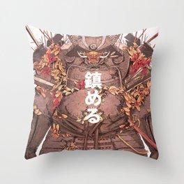 Pacify Throw Pillow