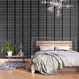 Wine Celebration - black Wallpaper