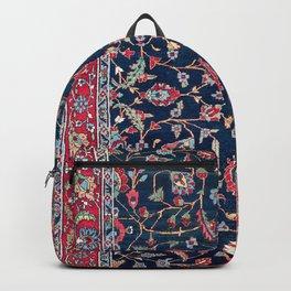 Heriz Azerbaijan North West Persian Rug Print Backpack