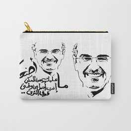 HRH Prince Bader bin Abdulmuhsin Carry-All Pouch