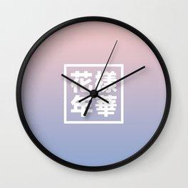 BTS + Pantone Wall Clock