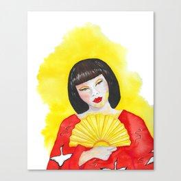 Fan of Light Canvas Print