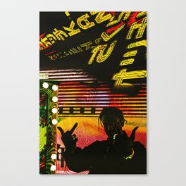 Long Live A$AP Rocky Fanmade Artwork Canvas Print