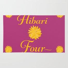 Hibari 4 Rug