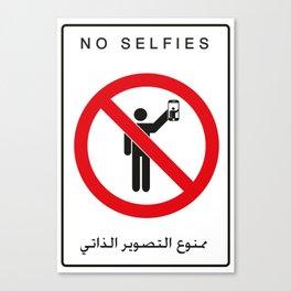 NO SELFIES | ممنوع التصوير الذاتي Canvas Print