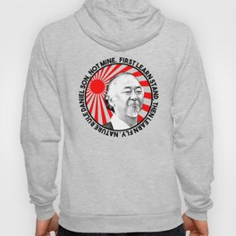 """Mr Miyagi said: """"First learn stand, then learn fly. Nature rule Daniel son, not mine"""" Hoody"""