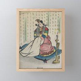 Korean Bride 1952 Framed Mini Art Print