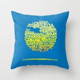 Sun in Different Languages Throw Pillow