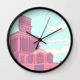 Windcatcher Wall Clock