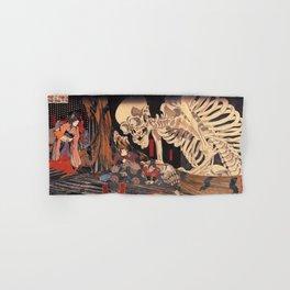 Takiyasha the Witch and the Skeleton Spectre, by Utagawa Kuniyoshi Hand & Bath Towel