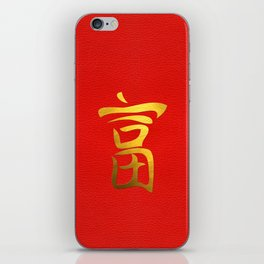 Golden Wealth Feng Shui Symbol on Faux Leather iPhone Skin