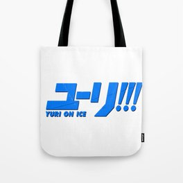 Yuri on Ice logo Tote Bag