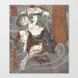 Water by Totoya Hokkei Canvas Print