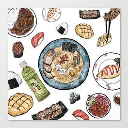 Favourite Japanese Foods Canvas Print