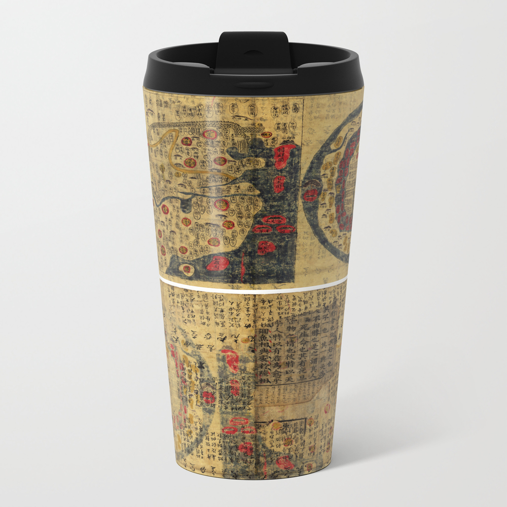 Front & Back Map Of The Thirteen Provinces China C… Metal Travel Mug by Thearts MTM9056404