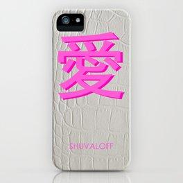 LOVE SHUVALOFF iPhone Case