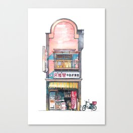 Tokyo storefront #08 Canvas Print