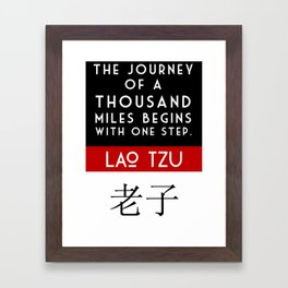 """The Journey of a Thousand Miles. . .""  Framed Art Print"