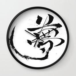 DREAM——夢—— Wall Clock