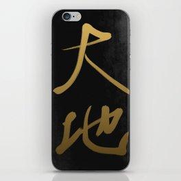 Daichi iPhone Skin