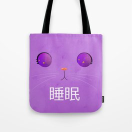 super cute kitty face version 1 Tote Bag