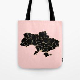 Ukraine map Tote Bag